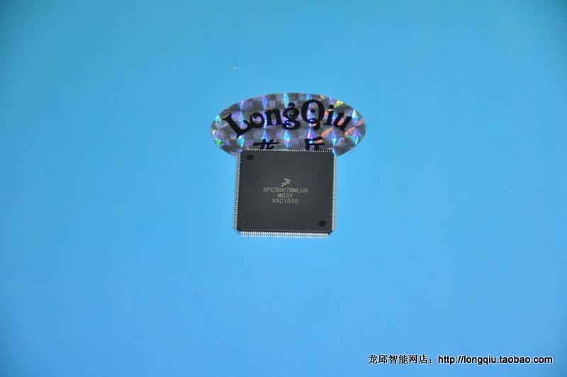Original SPC5607BMLU6 MPC5607BMLU6 32 automotive microcontroller development board learning board(China (Mainland))
