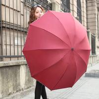 Creative Sun Rain Umbrellas, Super Large Three-folding Umbrelila, Fashion Women and Men Umbrella, Free Shipping