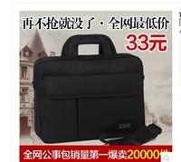 Briefcase Bag men nylon file bag portable single shoulder bag business briefcase Kit