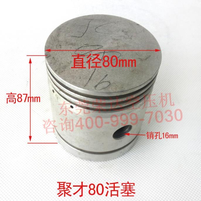Pneumático acessórios / diâmetro do pistão pin hole 16 87 80 de alta bomba / acessórios compressor de ar(China (Mainland))