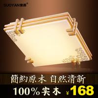 Free shippingled ceiling modern minimalist living room lamp bedroom lamp restaurant logs Japanese tatami lighting fixtures Chine