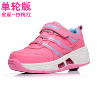 Child Fashion Sneakers Kids Flashlight Pulley Shoes Children One Wheel Roller Skate Flying Shoes Size 30-41