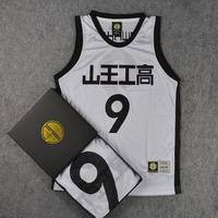 Classic Comic SLAM DUNK Basketball Jersey With Original Box #9 SAWAKITA #4 FAKATSU #7 KAWATA Basketball Jersey