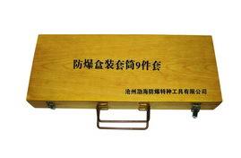 "1/2"" Dr Socket Set 9pcs(socket 10,11,12,14,.......24mm offset Handle 230mm) Aluminum Bronze Non Sparking Hand Tools(China (Mainland))"