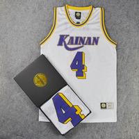 Classic Comic SLAM DUNK Kainan High School Captain MAKI Number #4 Basketball Jersey With Original Box Case
