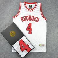 Classic Comic Slam Dunk AKAGI Basketball Jersey With Original Box Number 4 SHOHOKU Captain Basketball Jersey