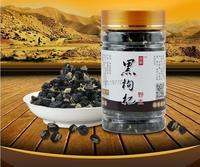 Chinese Wolfberry Medlar In The Herbal Tea,Anti-Aging OPC,Green Food 100 Grams Wild Black Goji Berry Health Tea Goji Berries,