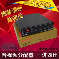 Vsp4 av distributor av1 4 audio video distributor se39splitscreen device rca
