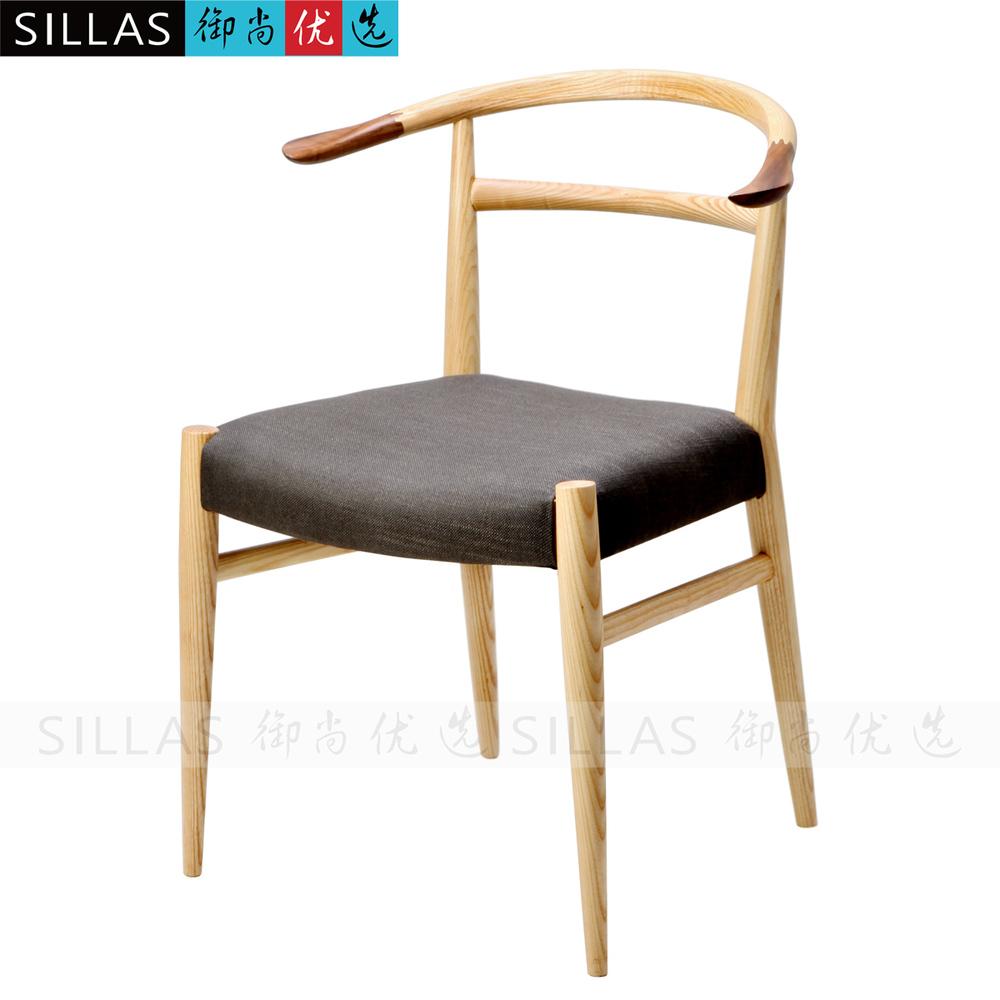 Japanese Dining Chairs Ikea Coffee Tea Chair Chair Wood