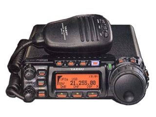 [ Intercom ] FT-857D Japan shortwave radio YAESU(China (Mainland))