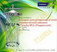 II Super Energy Ceramic Perm Machine