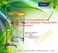 III Super Energy Ceramic Perm Machine