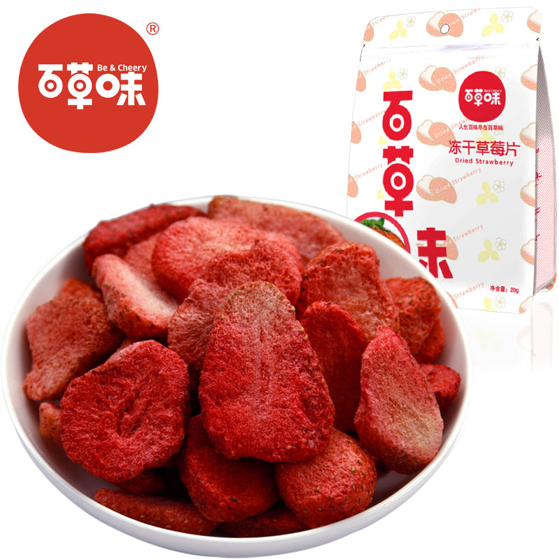 Free shipping Snacks dried fruit strawberry slices dry dried strawberries 20g