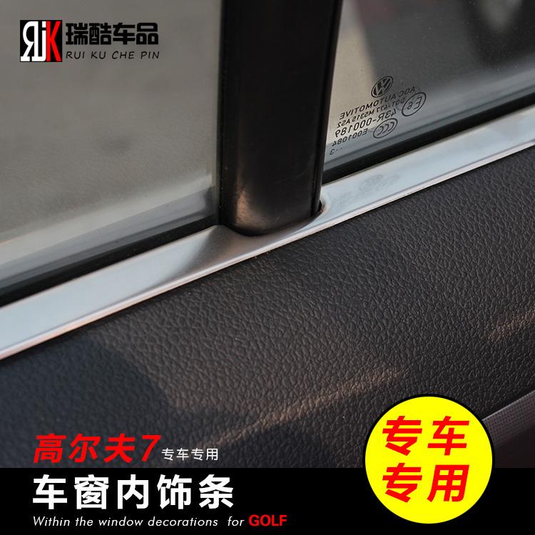 Volkswagen Golf 7 glass trim strip, golf7 interior conversion special golf highlight bar windows 7(China (Mainland))