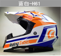 Free shipping, off-road motorcycle riding-tribe helmet helmet helmet off-road vehicles. Capacete