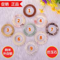 50PCS/Lot New fashion High quality Curtain accessories Nano sliencer roman rings eyelets jade curtain ring for roman poles
