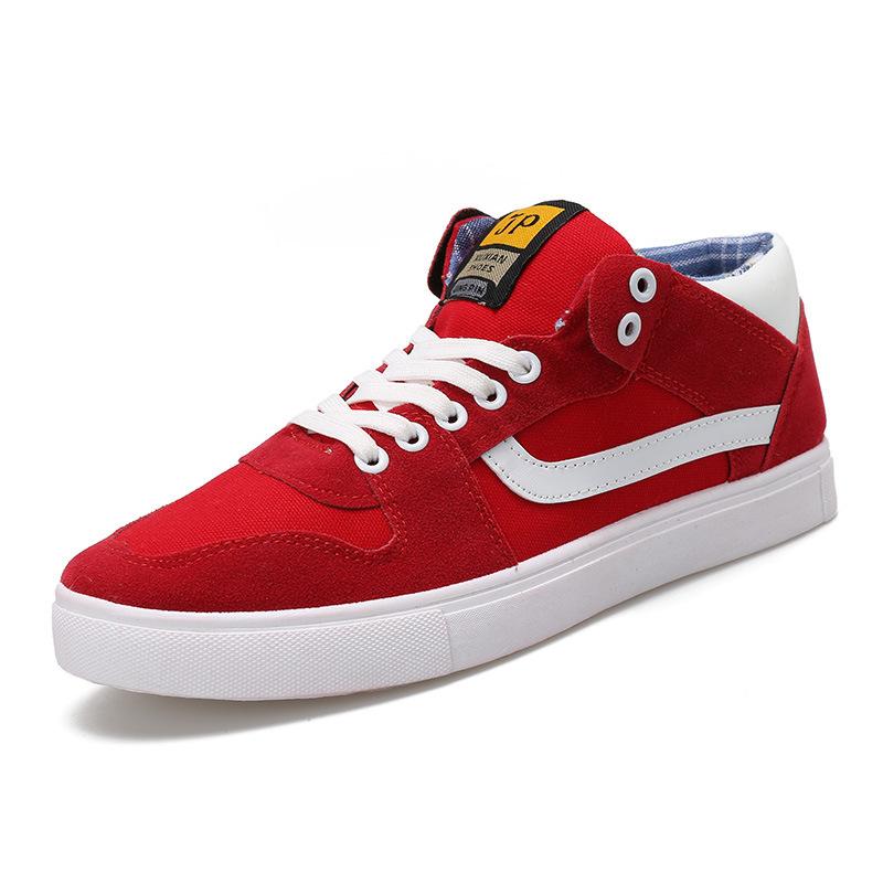 SB Janoski Skateboarding Shoes