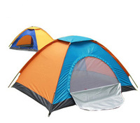 2015 New Arrive 2 Person Summer Camping Casual Lovers Tent