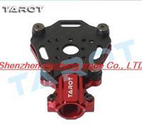 TAROT RED TL68B33 Floating Type Metal Carbon Shock Absorption Motor Mount