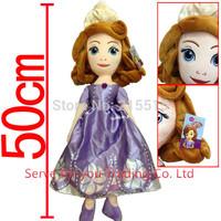 Free Shipping princess sofia plush doll Boneca Sofia the First soft toys kids Stuffed soft  dolls for girls,50CM