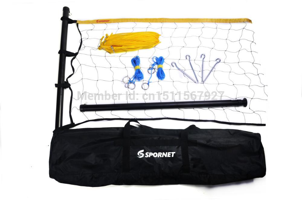The SPORTNET VOLLEYBALL NET SET ELITE(China (Mainland))