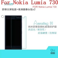 Nillkin Amazing H Nano Anti-Burst Tempered Glass Protective Film For Nokia Lumia 730 With Retail Package,Free Shipping