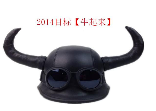 Helmet Horns Horns Knight Helmet Viking