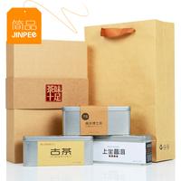 Зерновой чай JP100 + +