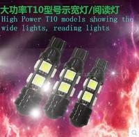 FREE SHIPPING DC12V 8 LED 1.5W T10 W5W 5050 SMD Q5 CREE  Car Wedge Light Lamp Bulb