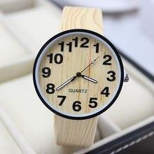 High quality Luxury Women Watch 2015 New Fashion Casual Watch Popular Style Wood Grain Print Like Analog Quartz Watch Hours gift