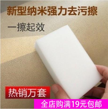 Auto supplies car taiwan car wash supplies instrument clean(China (Mainland))