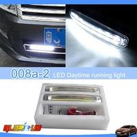 2*19cm 5W COB DRL Car LED Light Daytime Running Fog Lamp Light Bar White 12V