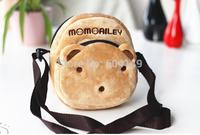 Momoailey Animal Cartoon Face Bag Zip Messenger Sling Bags Shoulder Bag Boy Girl Kids Schoolbag