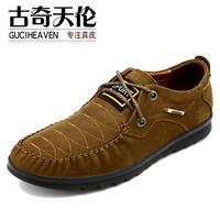 Guciheaven new style leather men's shoes,men casual shoes, men's fashion shoes