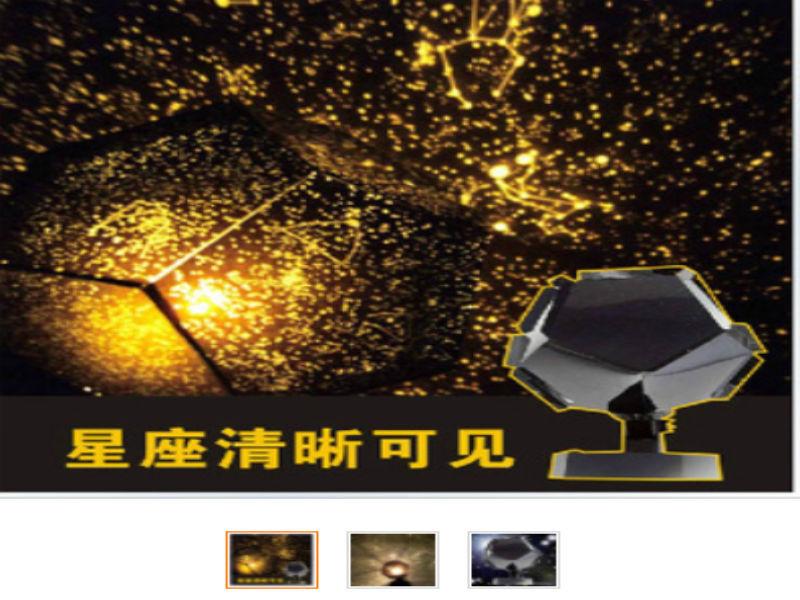 Novelty products four seasons star projector constellation power adapter science Star Light Romantic Creative Sleep Nightlight(China (Mainland))
