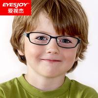 Precarious lovely  child glasses frame  Anti-fatigue TR90 glasse child eyeglasses frame male female child