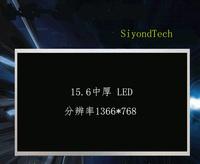 "NEW 15.6"" Glossy LED Replacement HD LED LCD SCreen Panel For Lenovo thinkpad E545 Z565 Z575 e50 B590 E520"