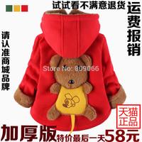 Male female child wadded jacket infant boy cotton-padded jacket plus velvet thickening cotton-padded jacket winter outerwear