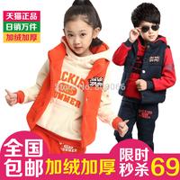 Children's clothing female winter child 2014 baby clothes child sweatshirt piece set thickening male child sports set