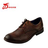 3514 Shenxingtaibao original single genuine leather business shoes 4002 low to help men