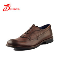 3514 British business suits Shenxingtaibao original single first layer of leather men's shoes to help low- MP-4006