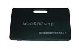 "3/4"" Dr Socket Set 14pcs (socket 21~50mm ) Aluminum Bronze No Spark Hand Tools(China (Mainland))"