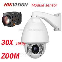 FULL HD 1080P Hikvision Camera 30x PTZ camera optical zoom, 12 digital zoom Security cctv ip camera system