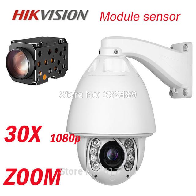 Hikvision Ptz Camera Full hd 1080p Hikvision Camera