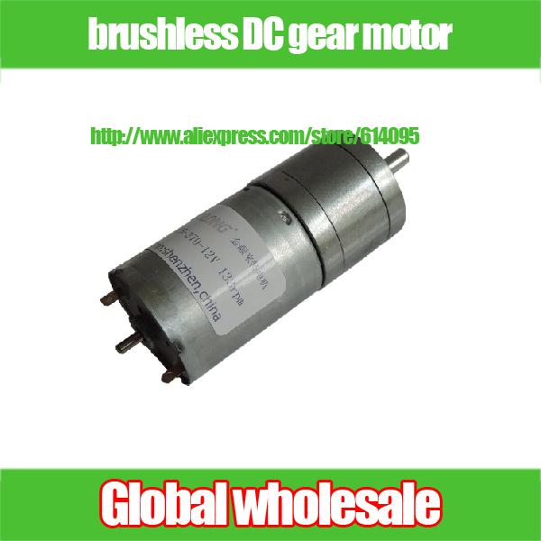 1pcs 645rpm 6v 12v Brushless Dc Gear Motor Rear