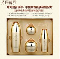 original red ginseng snail cream face cream serum face reduce scars Acne Pimples Moisturizing Whitening Cream Anti Winkles