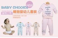 Children's clothing set newborn baby clothes cotton warm spring and autumn child sweatshirt set with cap
