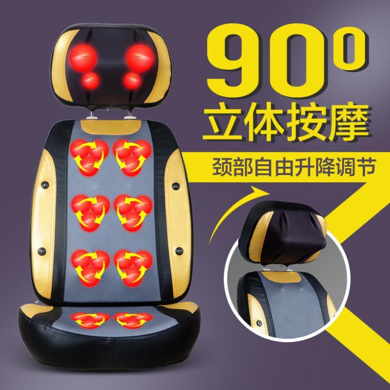 Neck massager neck waist body massage cushion back cushion pillow cushion home- open back machine(China (Mainland))