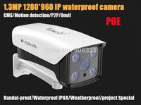 POE CCTV 1.3MP 960P Wireless IR IP security camera Onvif P2P Motion detection alarm IR cut with 4 Array leds 50m IR distance