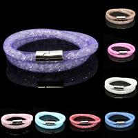 Hot sale Mesh Double Stardust Bracelets With Crystal stones Filled Magnetic Clasp Charm Bracelets Bangles (JDB001)